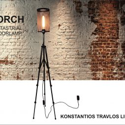 Φωτιστικό Δαπέδου TORCH – KONSTANTIOS TRAVLOS LIGHTING
